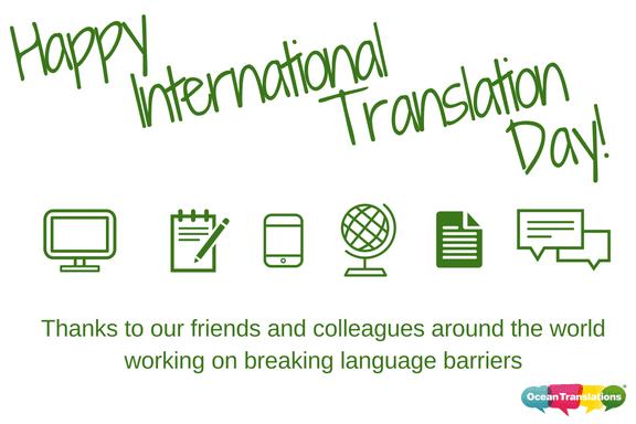 happy-translation-day
