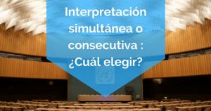 Interpretación simultánea o consecutiva Cuál elegir