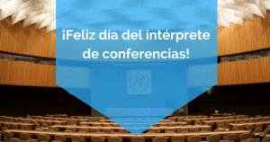 ¡Feliz día del intérprete de conferencias!