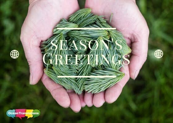 Season's Greetings - December 2016